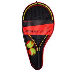 兒童款雙人網球組合 - 2支球拍 + 2顆球 + 1個袋子