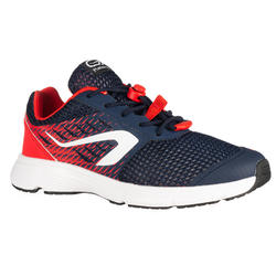 KID'S ATHLETICS SHOES - AT 300 BREATH - BLUE/RED