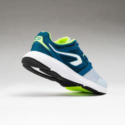 chaussures enfant d'athlétisme Run Support lacet grises & bleues pétrole