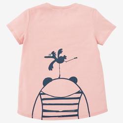 T-shirt manches courtes 100 Baby Gym fille et garçon Rose