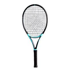 成人款網球拍TR500 Lite- 綠色