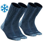 Snow Socks Mid-Ankle 2 Pairs SH100 X-WARM - Navy Blue