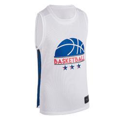 兒童款中階籃球運動衫T500 - 白色/藍色/半球樣式