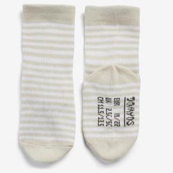 中長襪100兩雙入 - 藍色/灰色/白色條紋