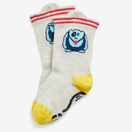 Нековзкі шкарпетки 600, 2 пари - Сірі/Жовті