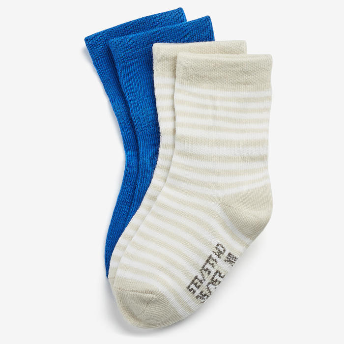 Mid Socks 100 Twin-Pack - Blue/Grey/White Stripes