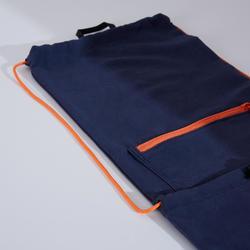 羽球拍袋BL 500-灰色
