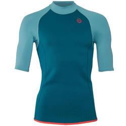 男款氯丁橡膠(neoprene)保暖短袖上衣100-淺碧藍色