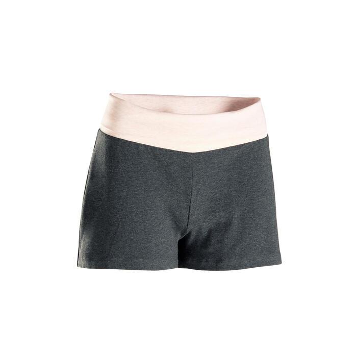 女款舒緩瑜珈有機棉短褲 - 灰色/粉色