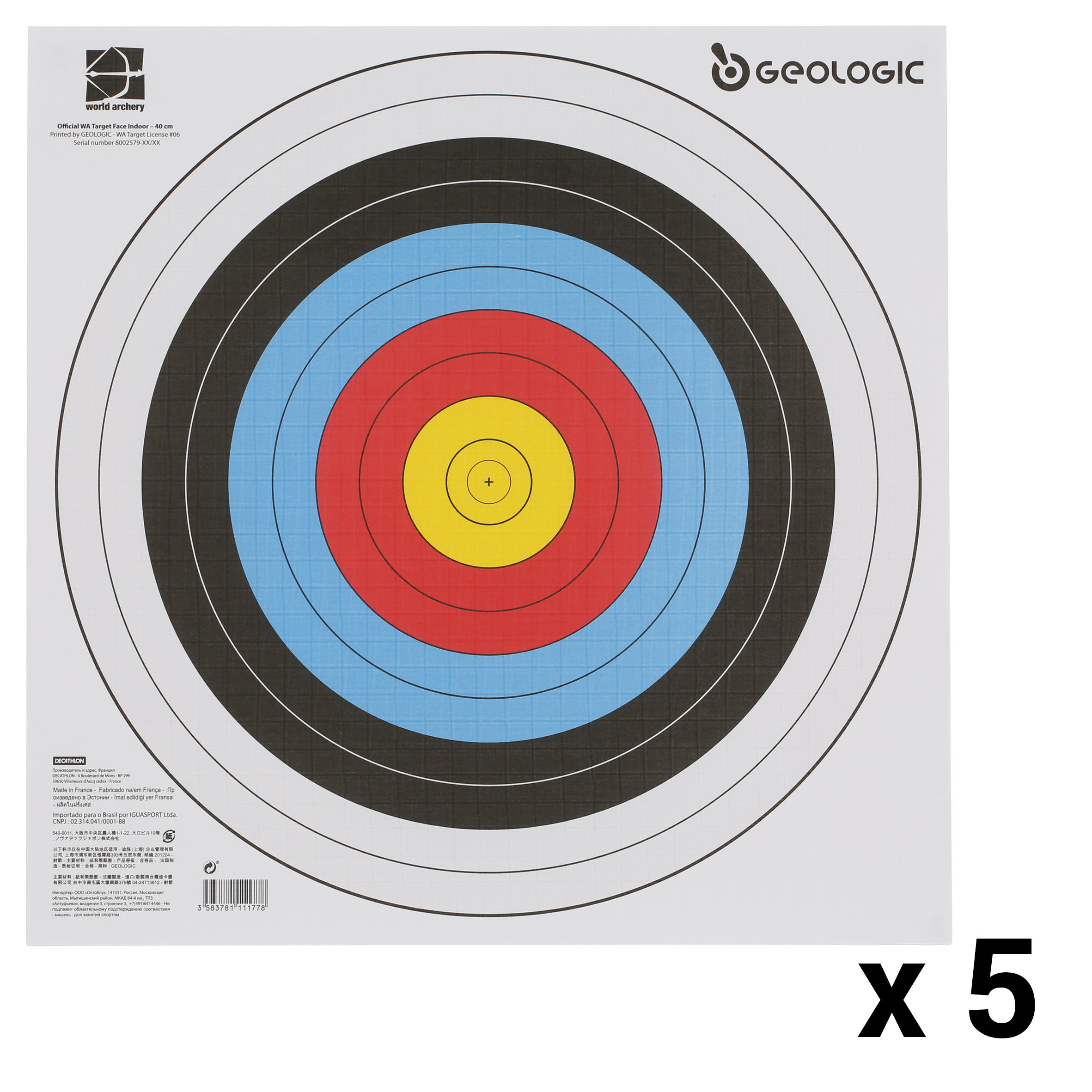 5 Ținte tir cu arcul 40x40 cm imagine produs