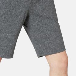 男款修身剪裁長版溫和健身與皮拉提斯短褲520 - 深灰色
