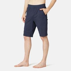 男款修身剪裁長版溫和健身與皮拉提斯短褲520 - 藍色