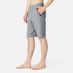 男款長版修身運動短褲520 - 灰色
