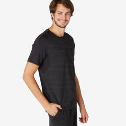 男款標準剪裁皮拉提斯與溫和健身T恤520 - 深灰色印花