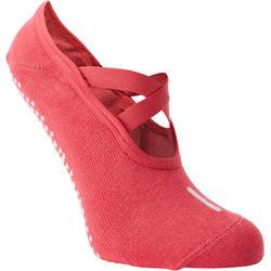 女款皮拉提斯與溫和健身芭蕾舞運動襪 - 粉色