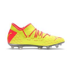 Voetbalschoenen kind Future 5.3 Netfit FG geel/rood