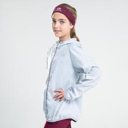 兒童款田徑防風外套KALENJI AT 100-珍珠灰配粉紅色
