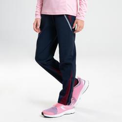 兒童款田徑或學校運動輕量長褲 - 藍紫色
