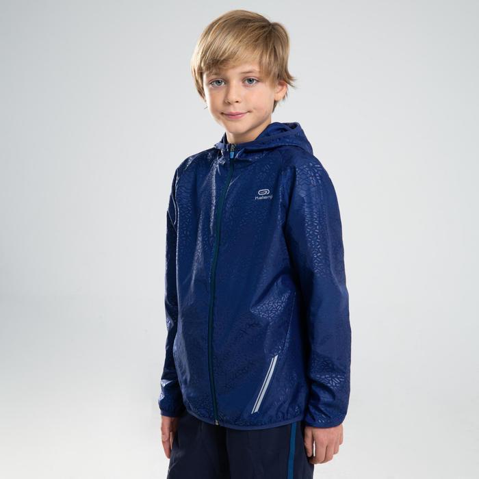 孩童款田徑防風外套KALENJI AT 100-墨水藍