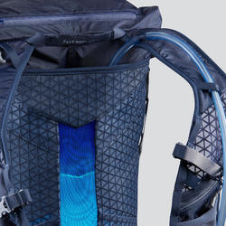 極速健行背包FH900 14到19 L的容量。