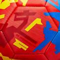 ŠPANĚLSKO Fotbal - MÍČ ŠPANĚLSKO 2020 VEL. 1 KIPSTA - Fotbalové míče a branky