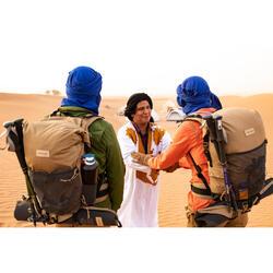Sac à dos de Trek désert ventilé et anti-sable - DESERT 500 30 L beige