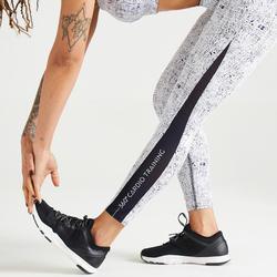 女款有氧健身緊身褲900-白色