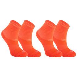 兒童田徑運動高筒襪Confort兩雙入螢光紅