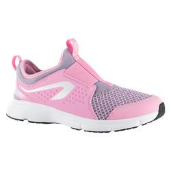 兒童款易穿脫運動鞋Run Support Easy - 粉紅色/紫色