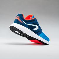 Chaussures d'athlétisme Run Support - Enfants