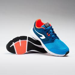 Atletiekschoenen voor kinderen Run Support veters turkoois/fluorood