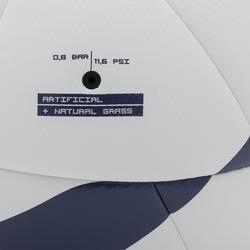 5號混合足球F550-白色
