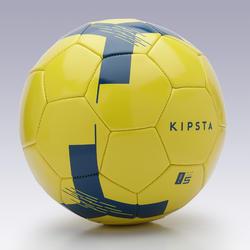 5號足球F100-黃色(12歲以上青少年適用)