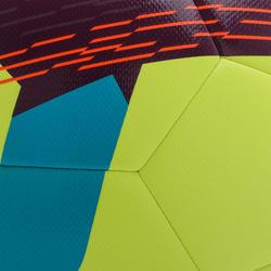 5號混合足球 F500-螢光黃