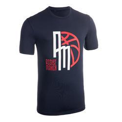 Basketbalshirt voor heren TS500 marineblauw assists maker