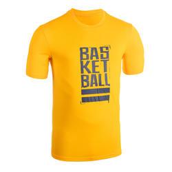 Basketbalshirt voor heren TS500 geel/blauw Street