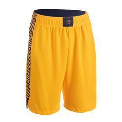 Basketbalshort SH500 geel (heren)