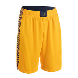 SHORT DE BASKETBALL HOMME SH500 JAUNE