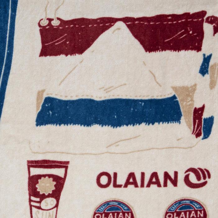毛巾Basic L號145 x 85 cm-印花圖示款沙色