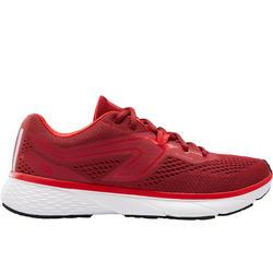 男款跑鞋RUN SUPPORT - 紅色2
