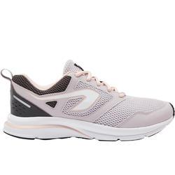 Zapatillas Running Kalenji Run Active Mujer Gris Claro