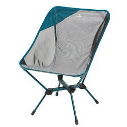 折疊式露營椅MH500-灰色