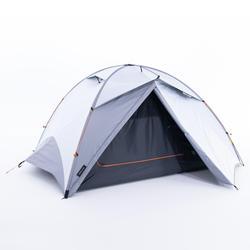 Tenda trekking 3 stagioni TREK500 Fresh & Black   3 posti   autoportante