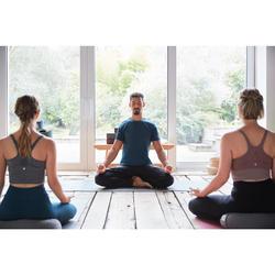Seamless Short-Sleeved Dynamic Yoga T-Shirt - Mottled Blue