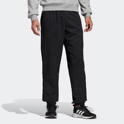 Lichte, ademende cardiofitnessbroek voor heren Adidas zwart