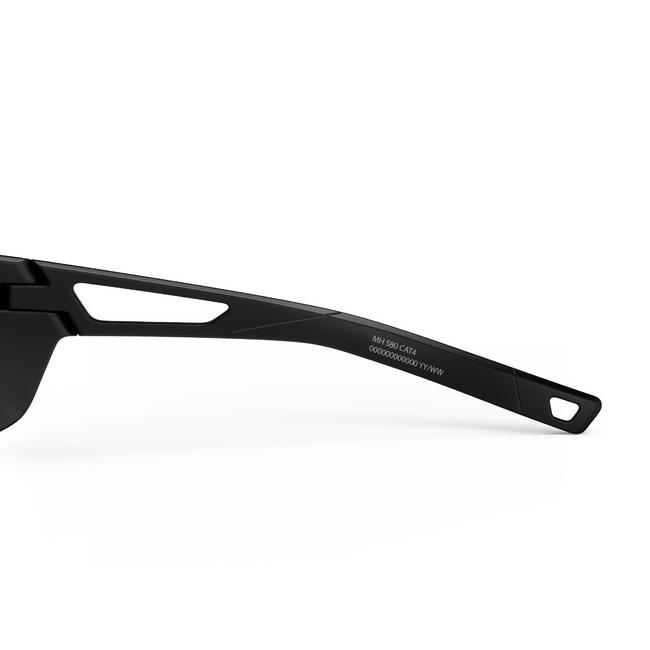 Sunglasses MH580 Cat 4 - Black/Green