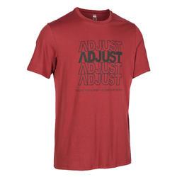 皮拉提斯與溫和健身標準剪裁T恤500 - 酒紅色