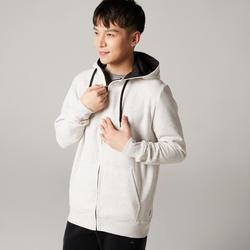Men's Hooded Gym Jacket 900 - Beige