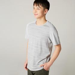 標準剪裁皮拉提斯與溫和健身T恤520 - 灰色印花