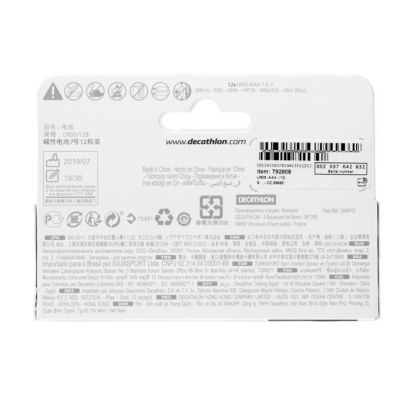 Set of 12 AAA Alkaline Batteries